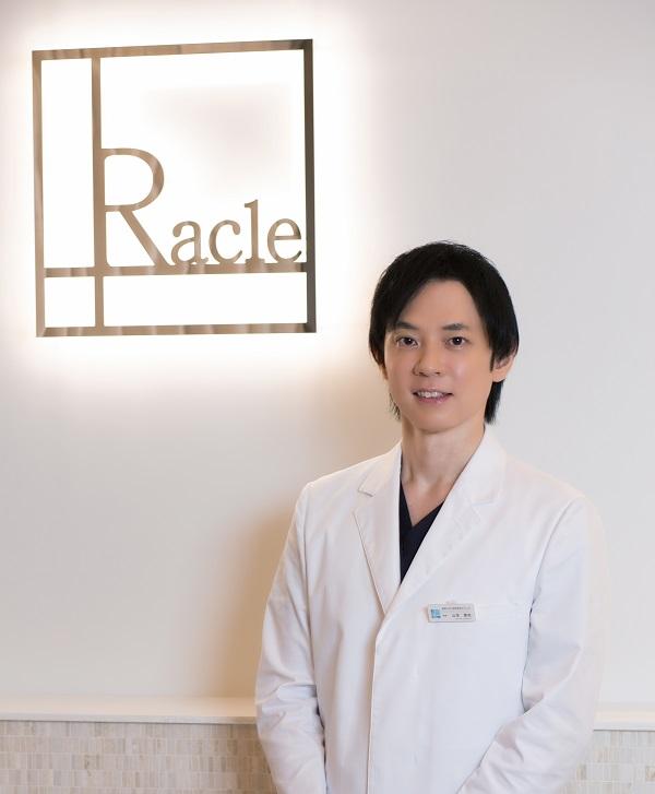 新宿ラクル美容外科クリニック院長